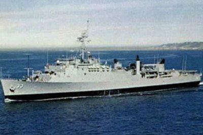 USS Alamo